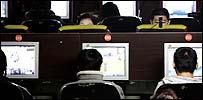 Internet users