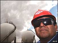 Worker at Bolivian state oil and gas firm YPFB