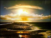 Взрыв на аттоле Муруроа