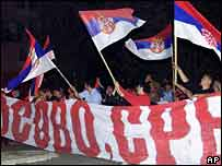 Ethnic Serbs in Kosovska Mitrovica celebrate the result