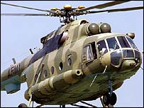 Pakistani army helicopter