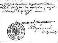 Amnesty document