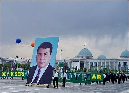 Portrait of Turkmenbashi