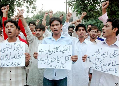 Pakistani students in Lahore protest against the Pakistani military airstrike in Bajaur
