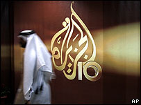 Al-Jazeera's tenth anniversary logo at its headquarters