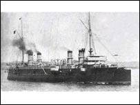 French warship, the Guichen