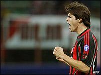 Kaká, la euforia del gol