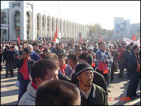 Rally in Bishkek on 2 November 2006 [Photo: Ak-Moor Janbolotova]