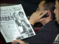 Taiwanese newspaper with photos of the president and first lady on 3 November 2006