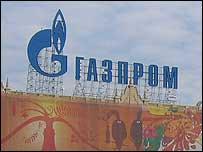 Gazpromo logo