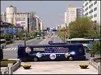 Wibro bus
