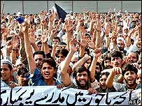 A rally in Karachi protesting missile attack in Bajaur