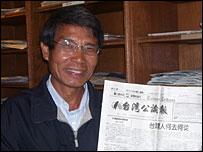 Edward Yen