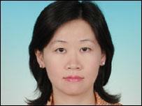 Ja Chiu Lin