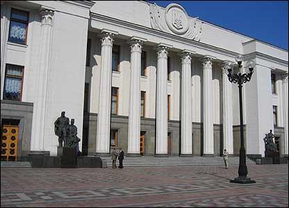 Verkhovna Rada - Ukraine Parliament