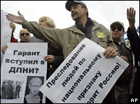 Демонстрация против антигрузинской кампании в Москве