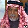 Awad Hamed al-Bandar