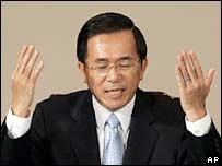 Taiwan's President Chen Shui-bian during his public TV address