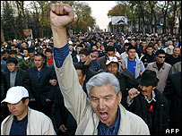 Opposition rally in Bishkek on 5 November 2006