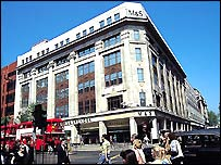 M&S Marble Arch store in London