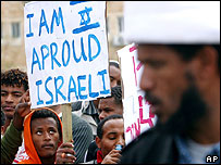 Ethiopian-Israelis protest in Jerusalem
