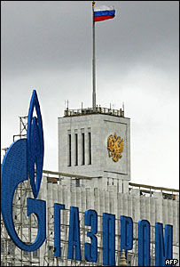 Эмблема ''Газпрома'' и Белый дом