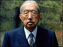 Emperor Hirohito