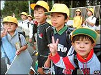 Japanese school children