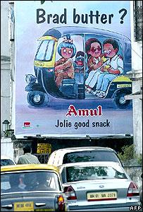 Advert, Mumbai