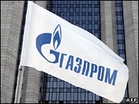 Flag outside Gazprom headquarters in Moscow