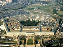 Pentagon, US Department of Defense