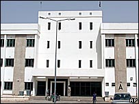 Baghdad Police College