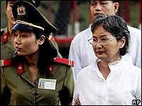 Huynh Bich Lien arrives for trial in Ho Chi Minh City
