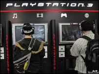 PlayStation 3 demo, AP