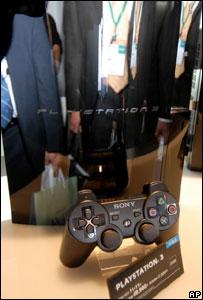 PlayStation 3 on display, AP