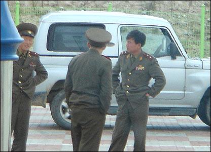Guardias norcoreanos
