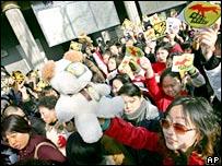 Protesta en Pekín