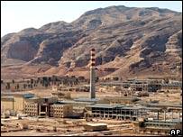 Natanz nuclear enrichment plant