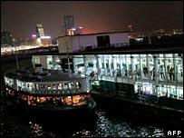 Star Ferry terminal, Hong Kong