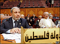Canciller palestino, Mahmud al-Zahar