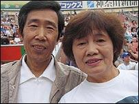 Seikichi (l) and Yukie (r) Aoyama