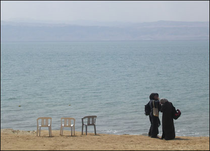 Three women by the Dead Sea.