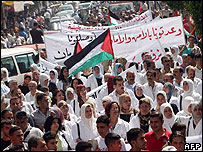 Striking Palestinian government workers protest over  non-payment of salaries in Jenin  (September 2006)