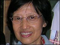 Kam Fum Chung
