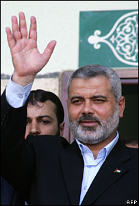 Current PM Ismail Haniya