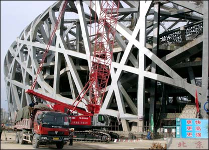 Construction at the National Olympic Stadium in Beijing