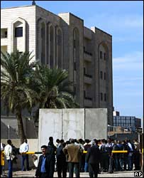 Ministry of Higher Education building in Baghdad