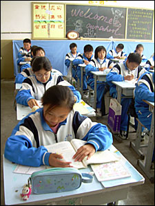 Children at work in a classroom in the Beijing academy