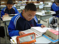 Students at work in the Beijing academy