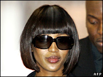Naomi Campbell arriving at court